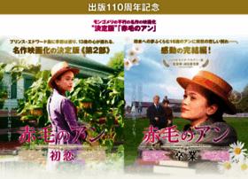Anne-movie.jp thumbnail
