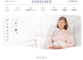 Annelbed.co.jp thumbnail