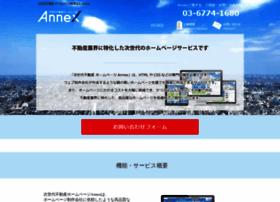 Annex-homes.jp thumbnail
