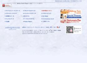 Anniversaire-w.jp thumbnail