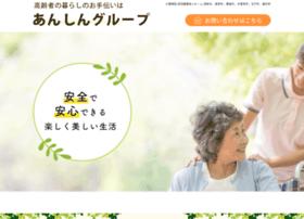 Annsinn.jp thumbnail