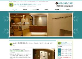 Anoc.jp thumbnail