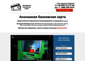 Anonymity.com.ua thumbnail