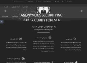 Anonymous-sec.org thumbnail