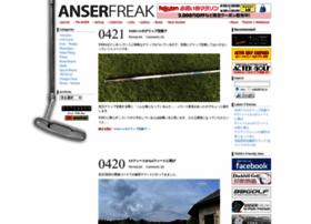 Anserfreak.ne.jp thumbnail