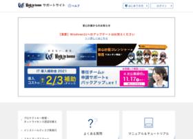 Anshin-support.jp thumbnail