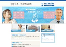 Anshinsumai.co.jp thumbnail