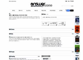 Answerzone.co.kr thumbnail