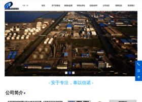 Antaixin.com.cn thumbnail