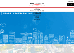 Antcapital.jp thumbnail