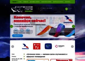 Anten-shop.ru thumbnail