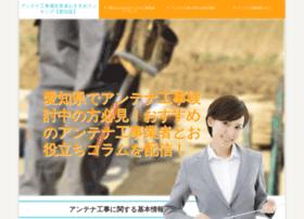 Antenna-aichi.info thumbnail