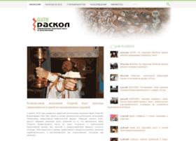Anti-raskol.ru thumbnail