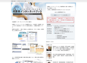 Antibiotic-books.jp thumbnail