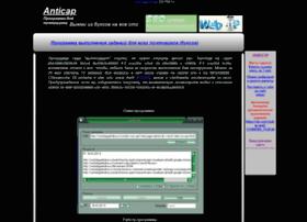 Anticap.ga thumbnail