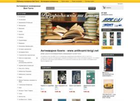 Antikvarni-knigi.net thumbnail