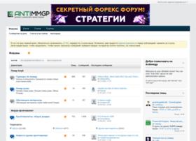 Antimmgp.ru thumbnail