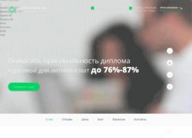 Antiplagiatik.ru thumbnail