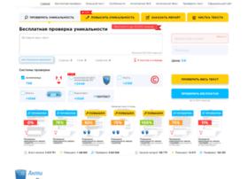 Antiplagiatru.ru thumbnail