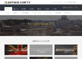Antiquecoin.tv thumbnail