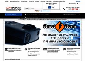 Antiradar.ru thumbnail
