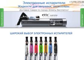Antismoke.kz thumbnail