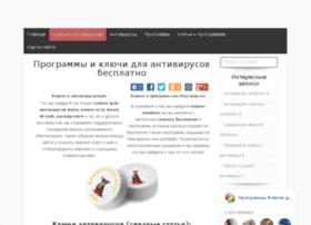 Antitabletka.ru thumbnail