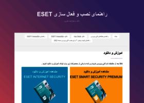 Antivirus-iranian.ir thumbnail