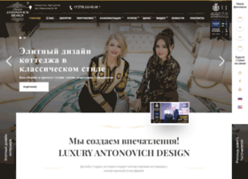Antonovich-design.kz thumbnail