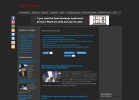 Antropatologiya.ru thumbnail