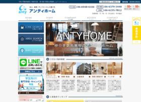 Antynet.co.jp thumbnail