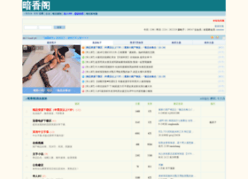 Anxiangge.cc thumbnail
