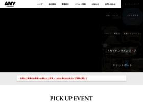 Any-group.jp thumbnail