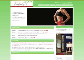 Anybodys.jp thumbnail