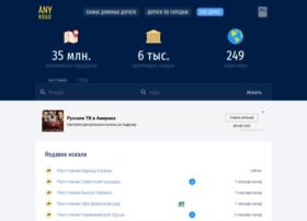 Anyroad.ru thumbnail