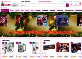 Anytos.ru thumbnail