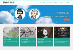 Anyuser.co.jp thumbnail