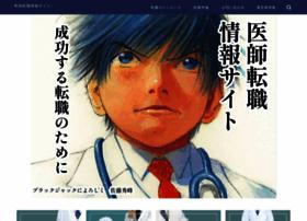Anywheredoor.jp thumbnail