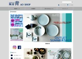 Ao-shop.jp thumbnail