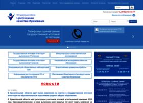 Aocoko.ru thumbnail