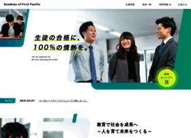 Aofp.co.jp thumbnail