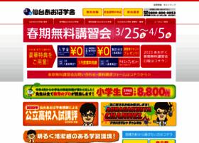 Aogaku.co.jp thumbnail