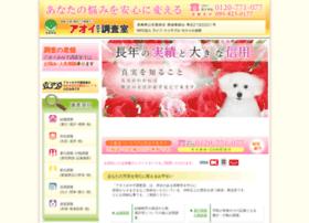 Aoi.gr.jp thumbnail