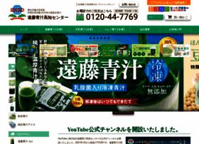Aojirukochi.co.jp thumbnail