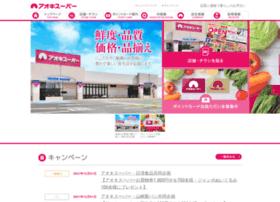 Aokisuper.co.jp thumbnail