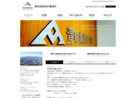 Aomatsu-cpta.jp thumbnail