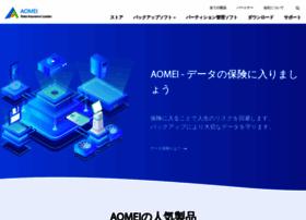 Aomei.jp thumbnail