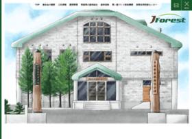 Aomori-pfau.or.jp thumbnail