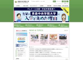Aomoricgu.ac.jp thumbnail