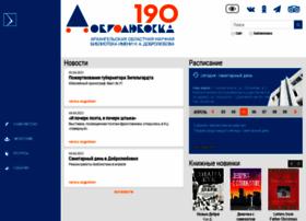 Aonb.ru thumbnail